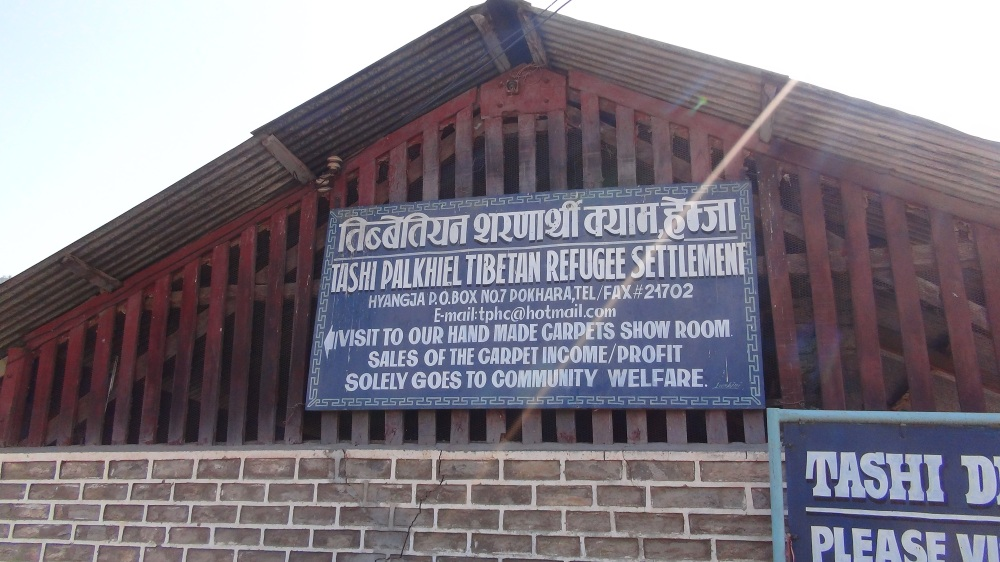 Tattered Passport, Pokhara
